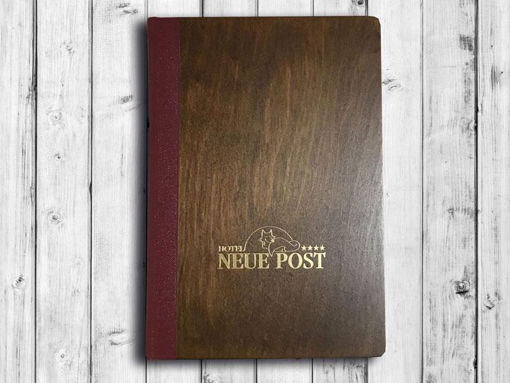 Hardcovermappe Holz mit Leinenrücken